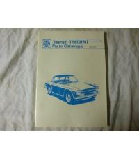 Triumph TR6 - 1974 Parts Catalogue RTC9093